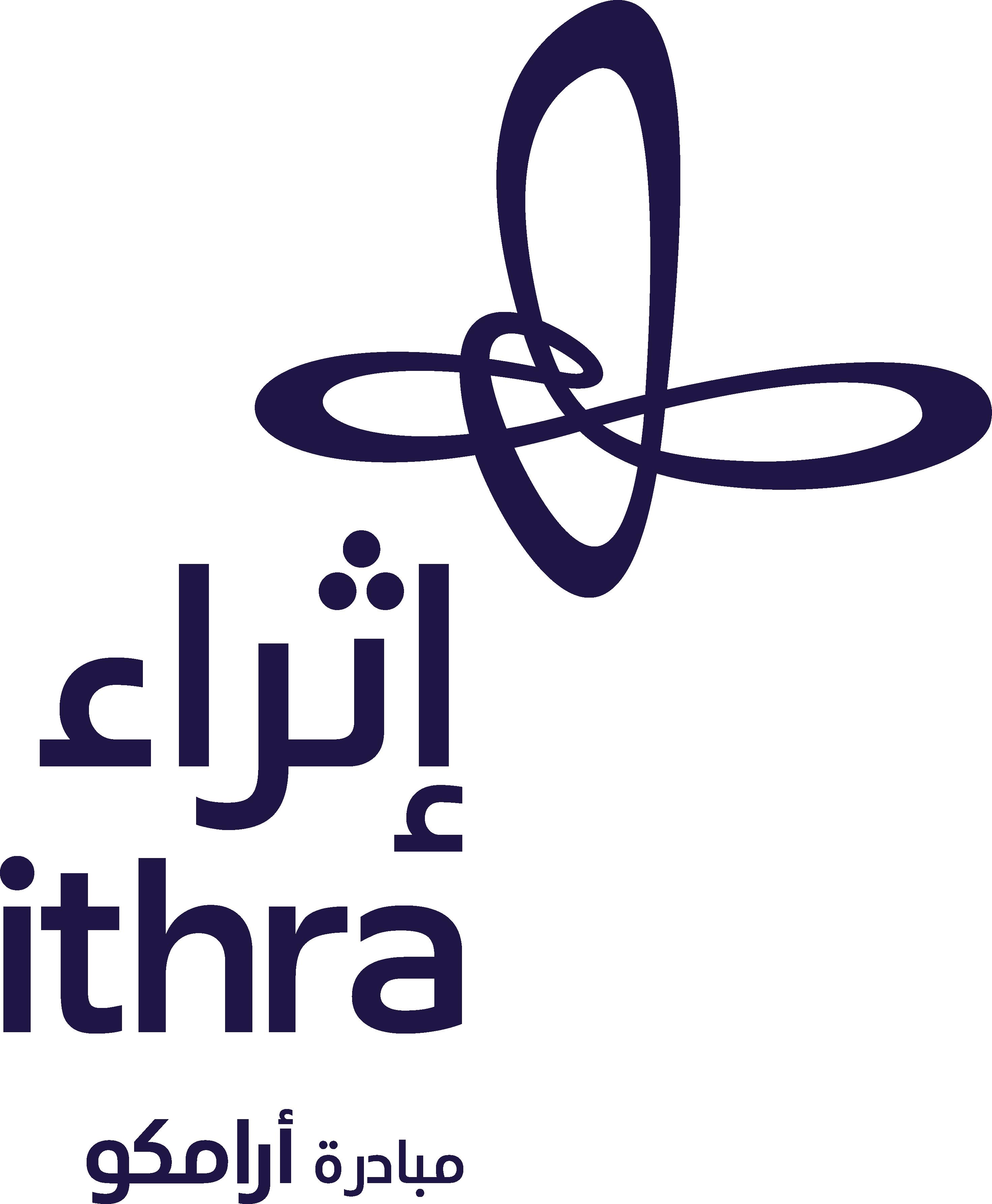 Dual vertical Logo