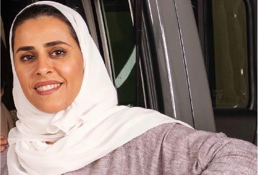 Mona Al-Tarif